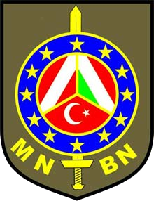 Badge of the Multi National Battalion. (Graphics: EUFOR)